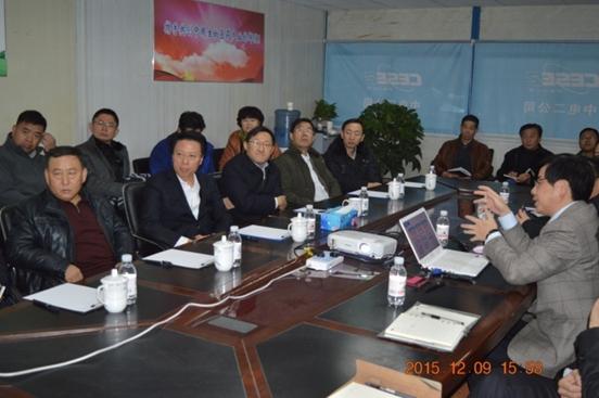 2015年12月9日下午,崂山区区委副书记,区长江敦涛,在崂山区委